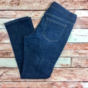 gap 1969 limited edition denim stretchy jeans